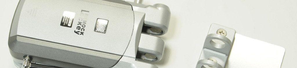 Cerraduras electrónicas invisibles